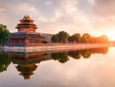 Visit Travel Channel's top 5 historical Beijing sites.