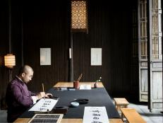 Learn Chinese Calligraphy at This Hotel