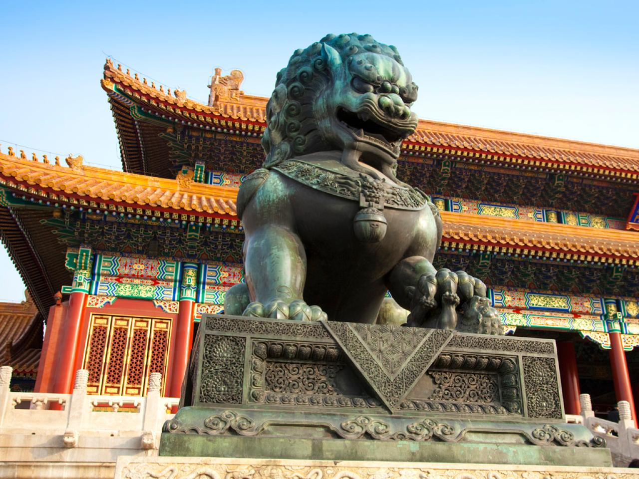 Beijing Know Before You Go Travelchannel Com Beijing